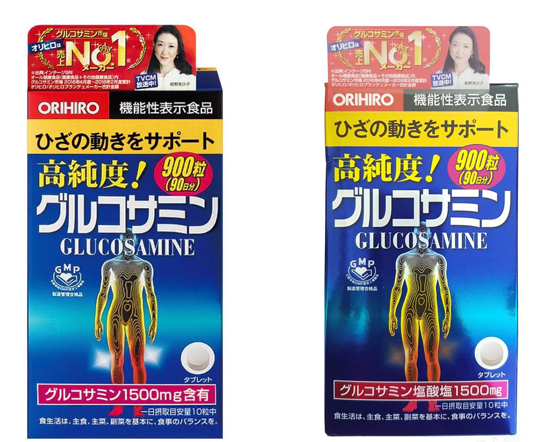Viên uống Glucosamine Nhật Bản Orihiro 1500mg