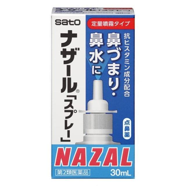 Xịt mũi Nazal Nhật Bản 30ml 1