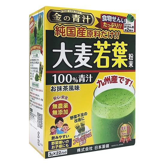 Bột mầm lúa mạch OSK 100% của Nhật 1