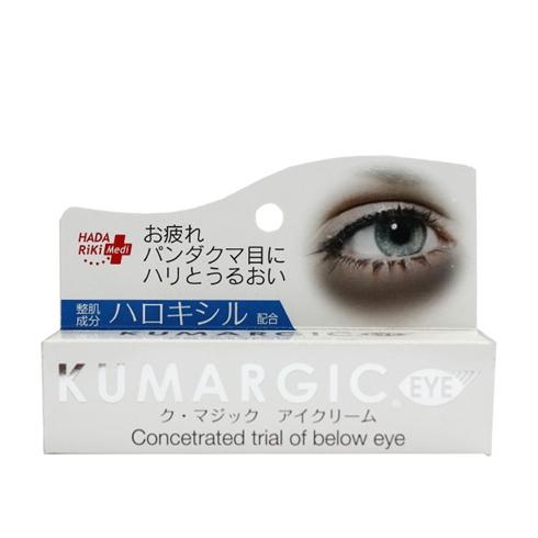 Kem hỗ trợ cải thiện thâm quầng mắt Kumargic của Nhật 1