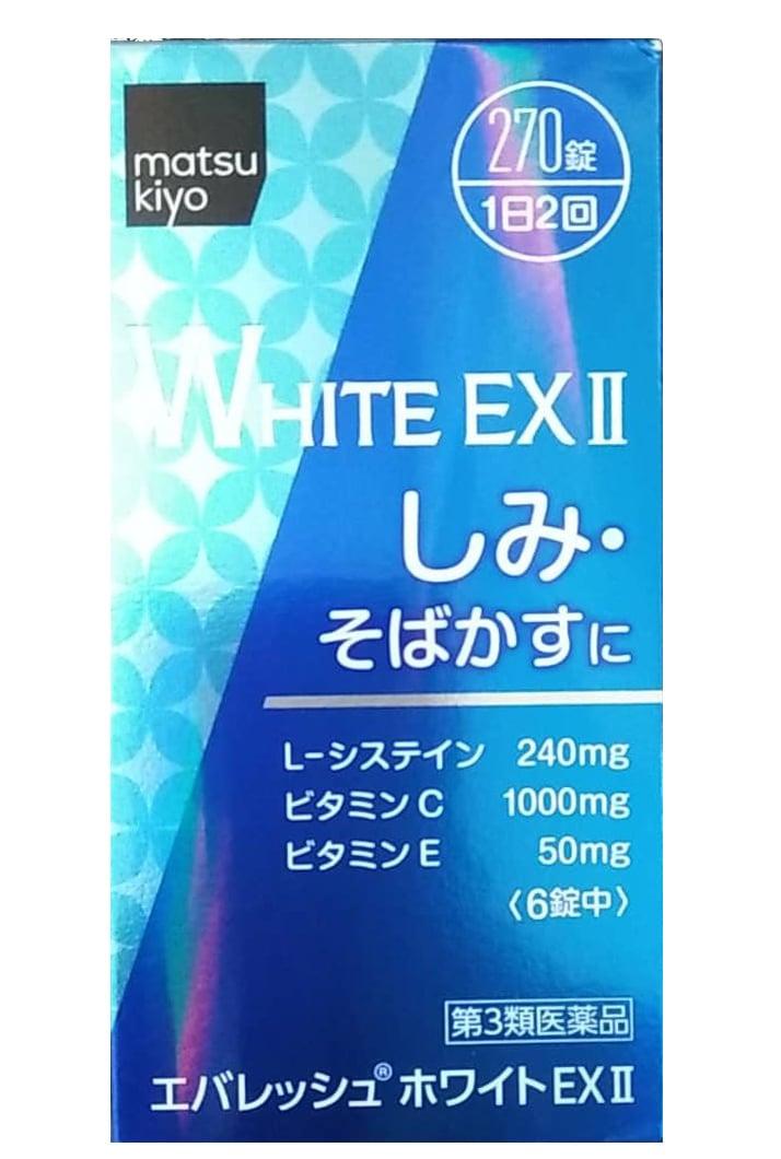 Viên uống làm trắng da trị nám White Ex 270 viên Nhật Bản 1