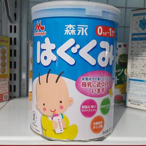 Thành phần của sữa Morinaga số 0