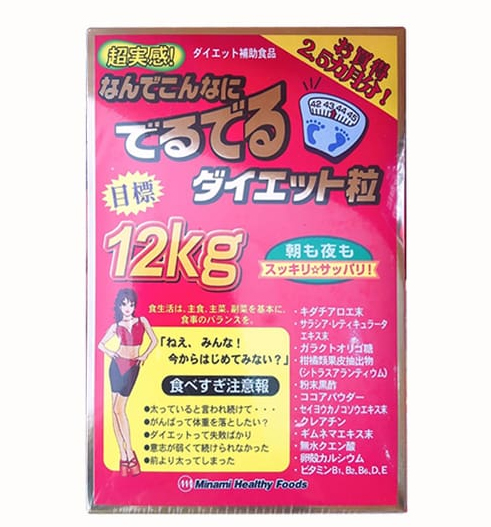 Viên hỗ trợ giảm cân 12kg Minami Healthy Foods của Nhật 2