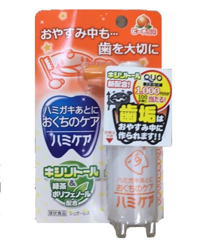 Xịt chống sâu răng  Hamikea Nhật Bản cho bé từ 18 tháng  1