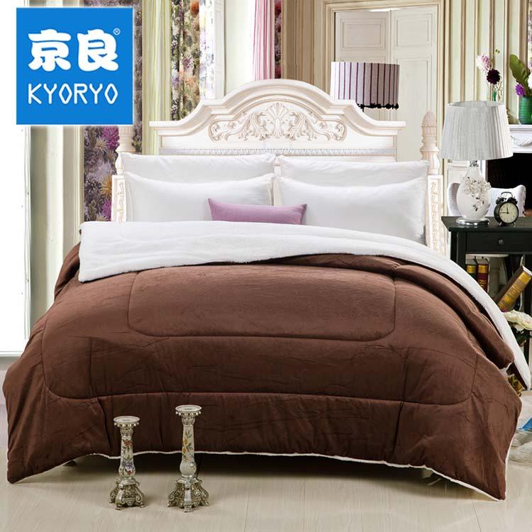 chăn lông cừu Kyoryo nhật bản màu socola
