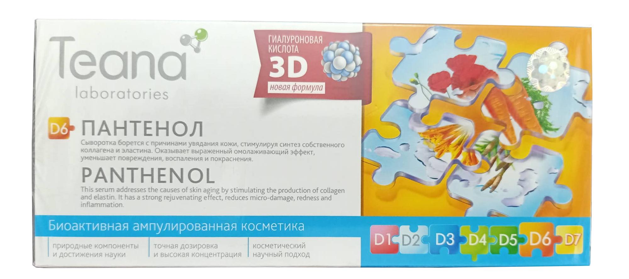 Collagen tươi Teana D6 của Nga chống chảy xệ cho phụ nữ tuổi 30