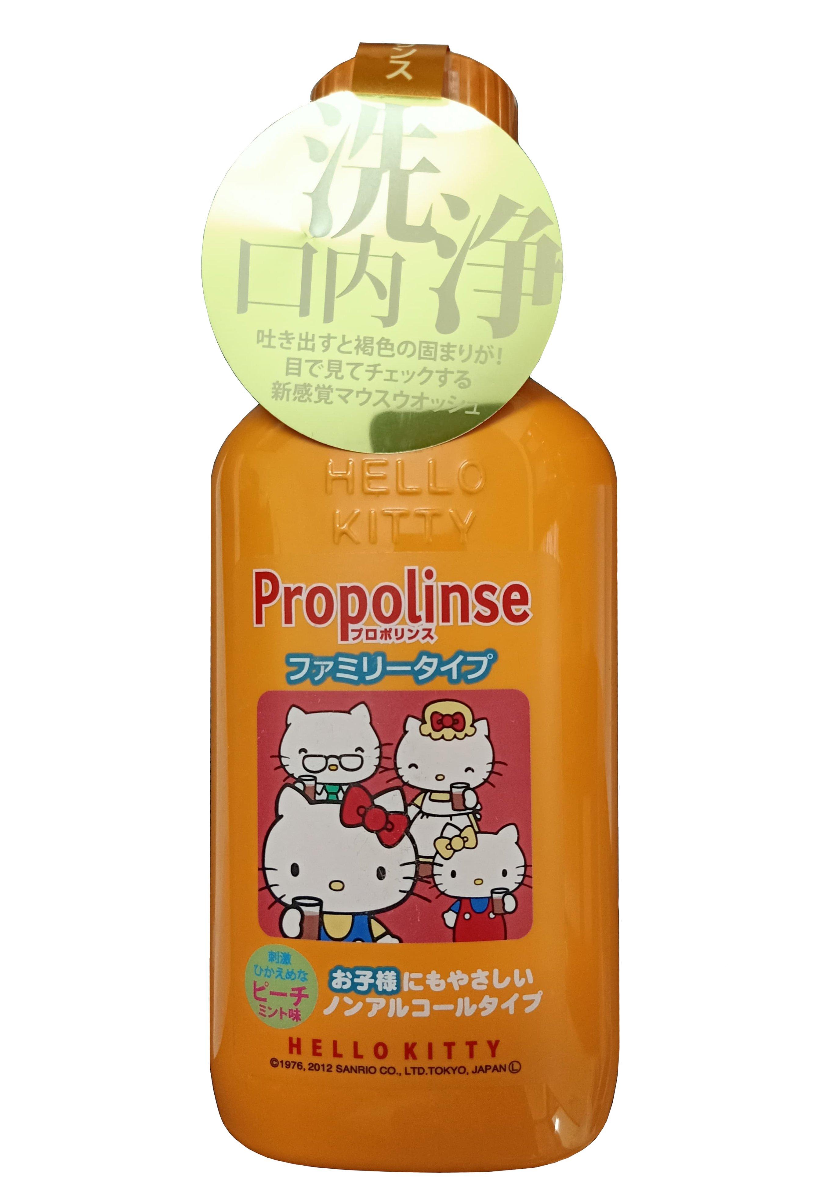 Nước súc miệng Propolinse Hello Kitty dành riêng cho trẻ em