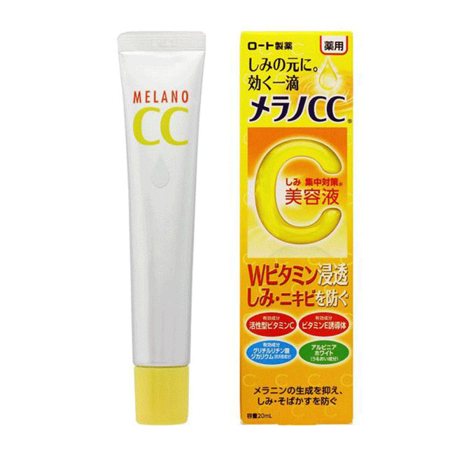 Serum CC Melano