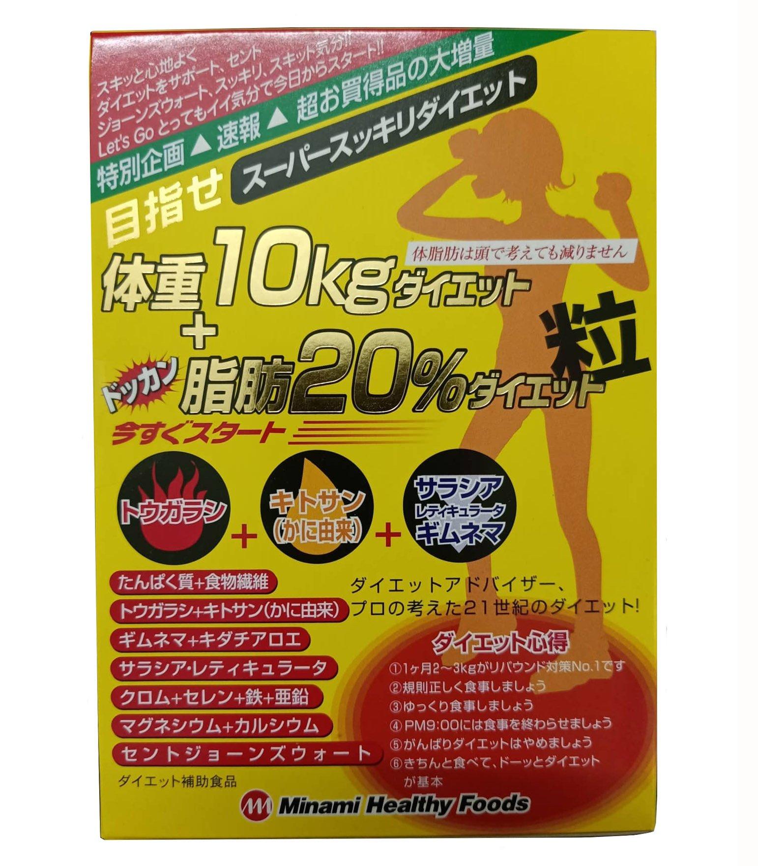 Viên hỗ trợ giảm cân 10kg Minami Healthy Foods mẫu mới