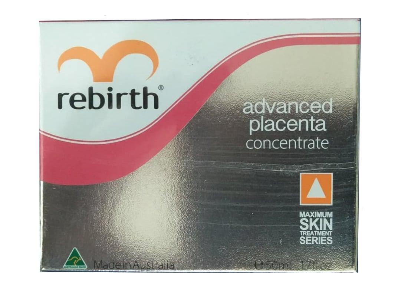 Kem hỗ trợ cải thiện nám nhau thai cừu Rebirth của Úc