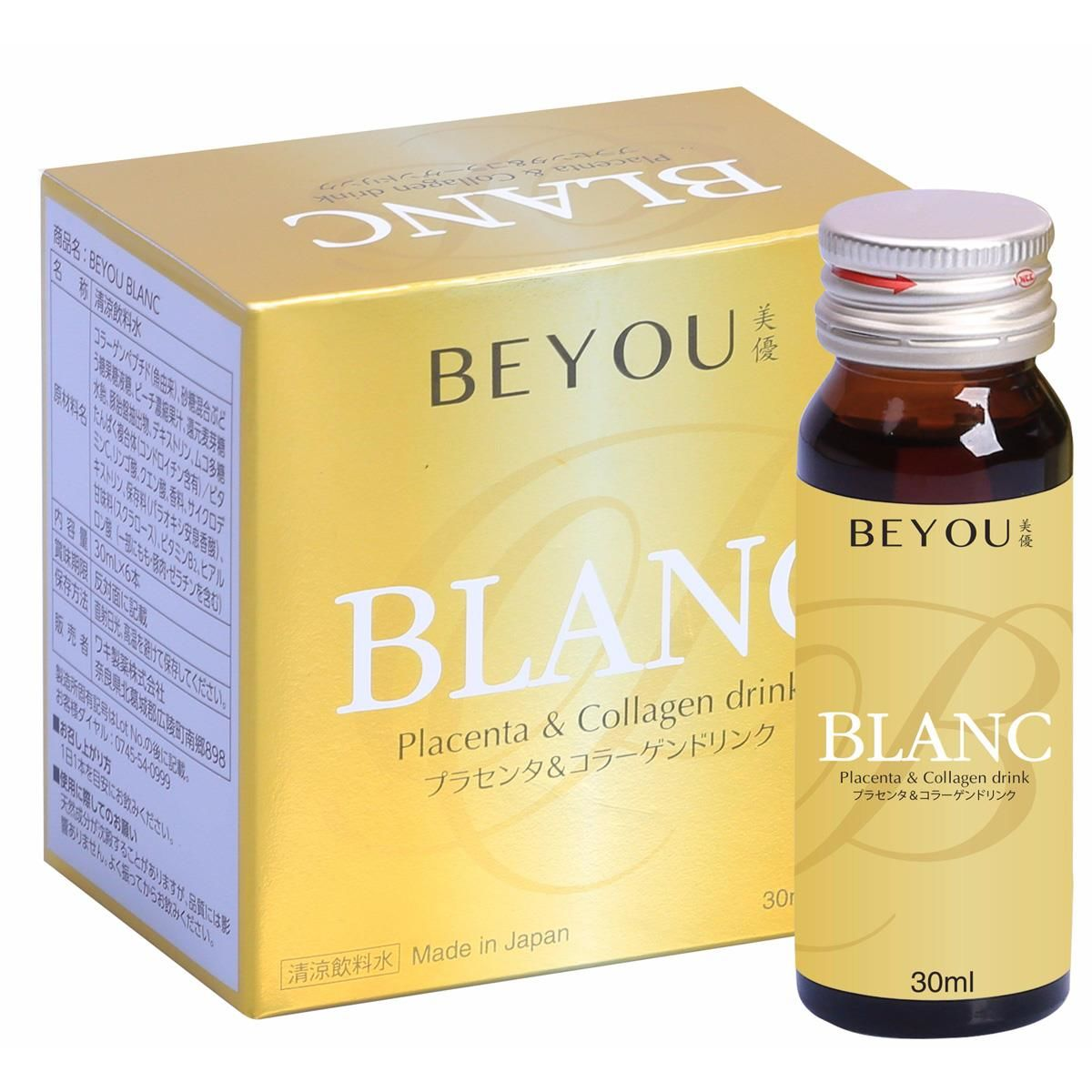 Collagen nhau thai heo Beyou Blanc giúp trị nám, trắng da