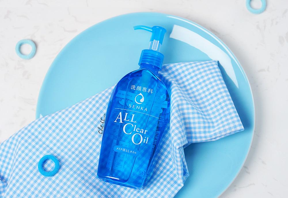 Dầu tẩy trang Senka All Clear Oil 230ml tẩy trang kết hợp bảo vệ da