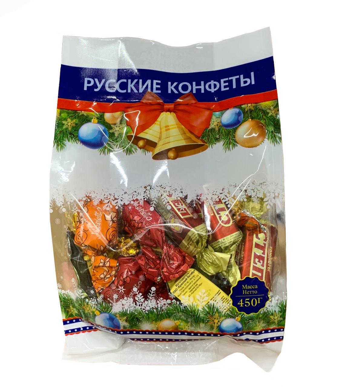 Kẹo Accoptii Mix 8 Vị Trong 1 Gói 450g