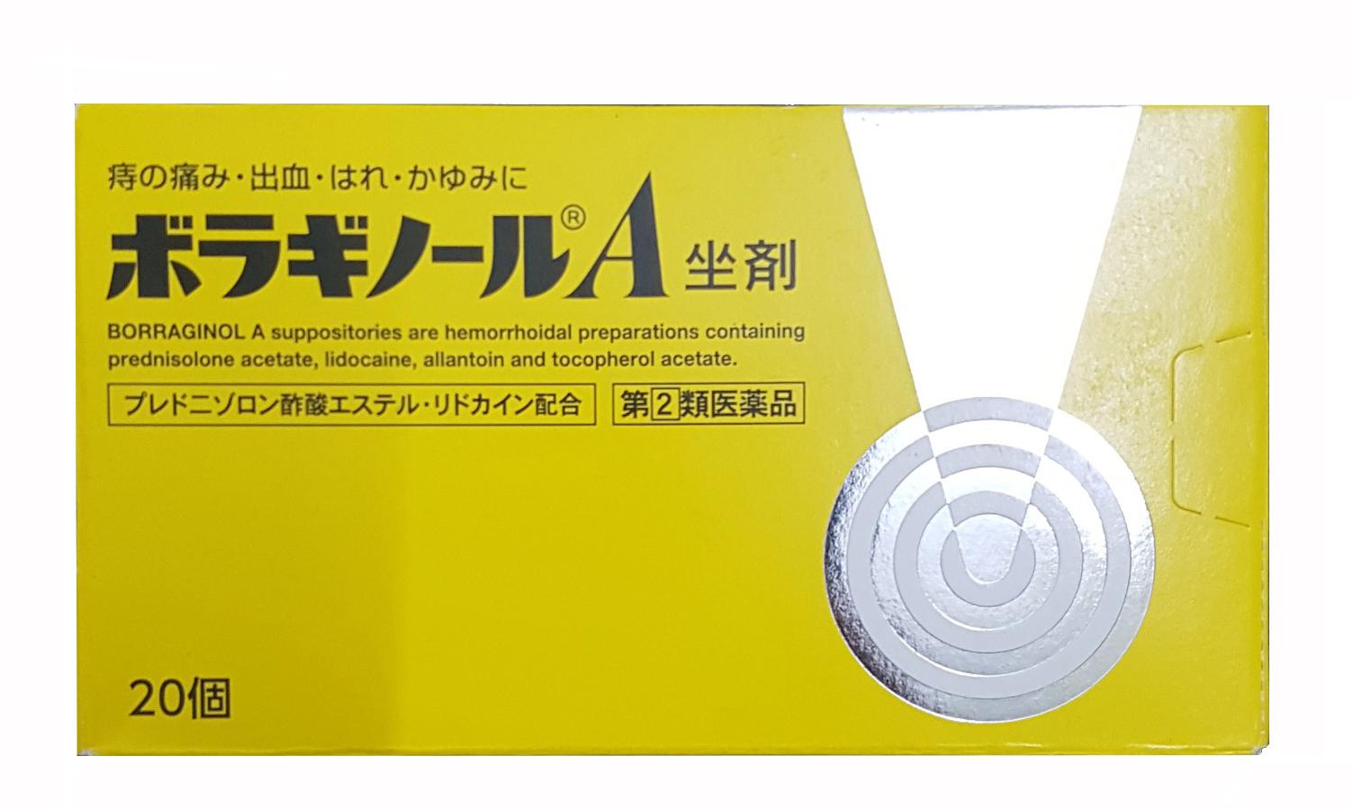 Viên đặt trĩ chữ A Nhật Bản 20 viên