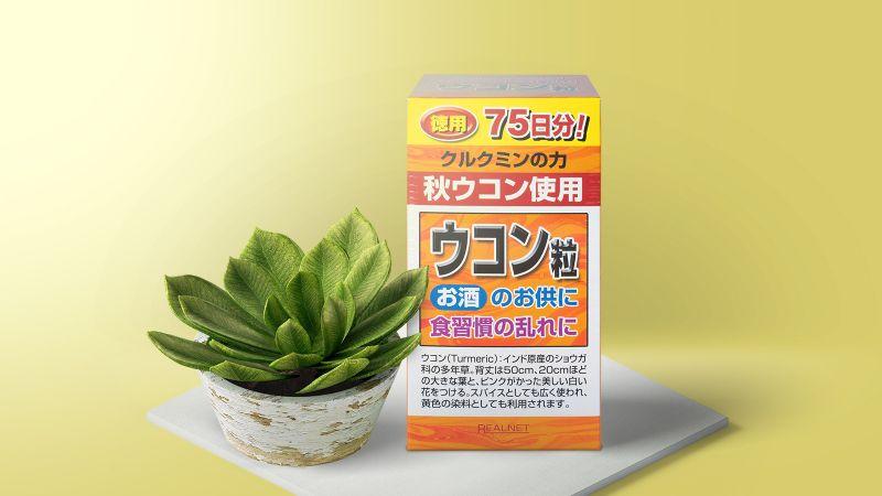 Viên nghệ giải rượu Realnet Ukon Nhật Bản hỗ trợ tăng cường chức năng thải độc