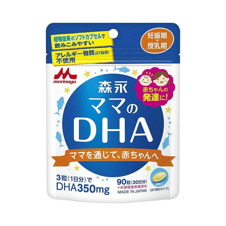 Viên uống DHA Morinaga