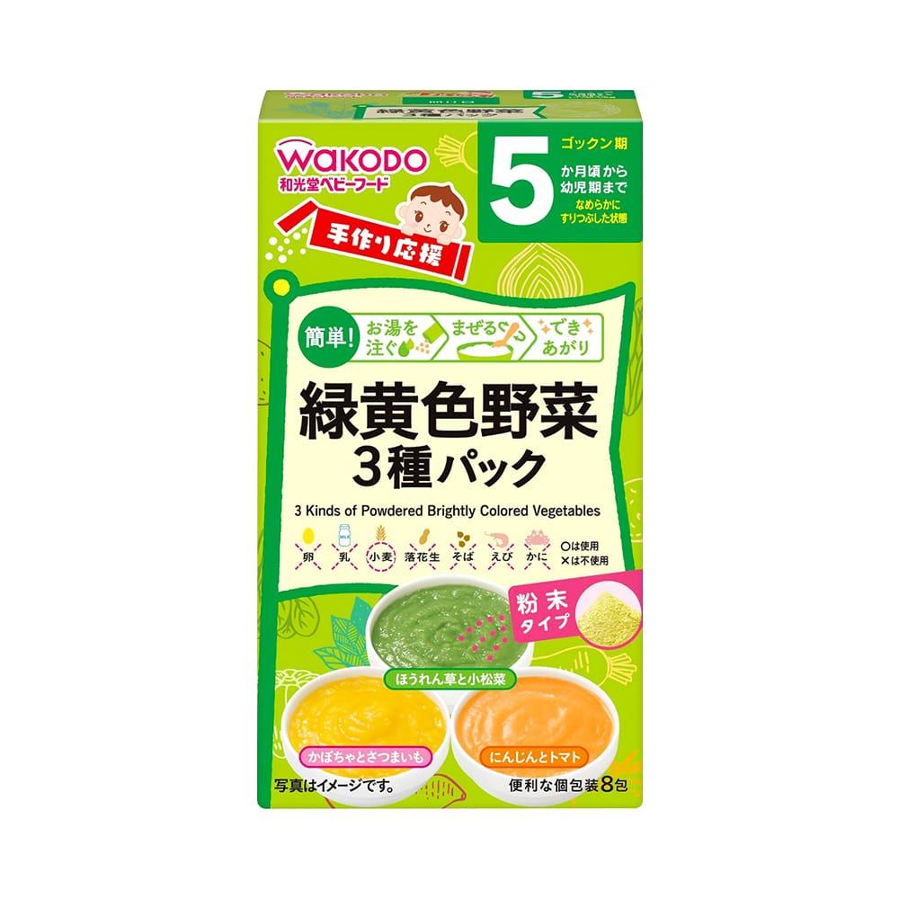 Bột ăn dặm Wakodo của Nhật