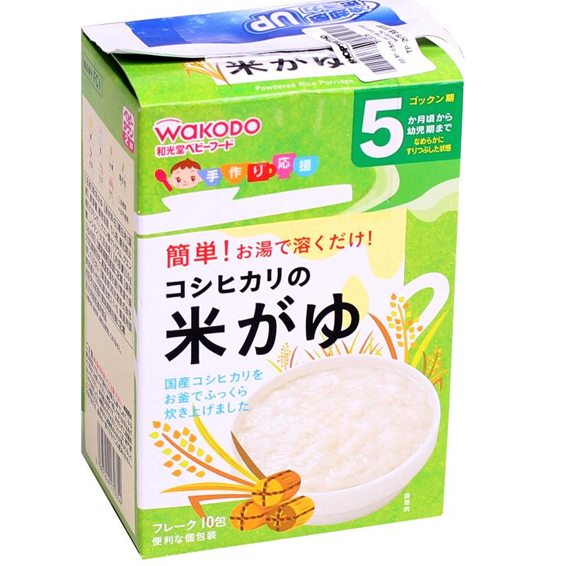 Bột ăn dặm Wakodo của Nhật nhiều vị