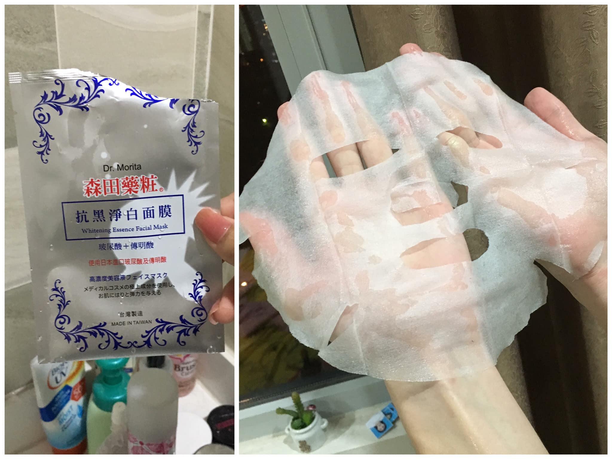 Miếng mặt nạ Whitening Essence Facial Mask chính hãng