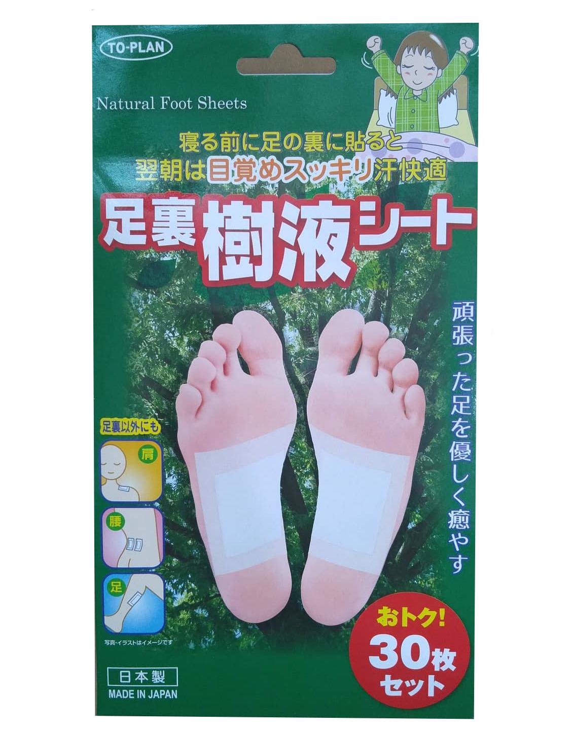 Miếng dán thải độc Kenko là cách dễ dàng và hiệu quả để loại bỏ độc tố trong cơ thể