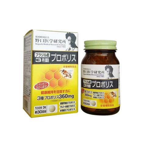 Viên uống keo sữa ong chúa propolis Noguchi 90 viên