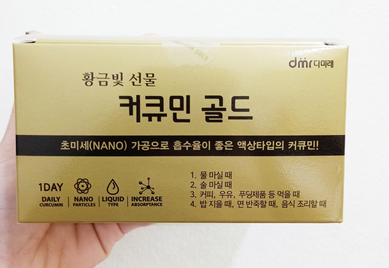 Sử dụng tinh nghệ Nano curcumin Gold đúng cách để cho hiệu quả tốt