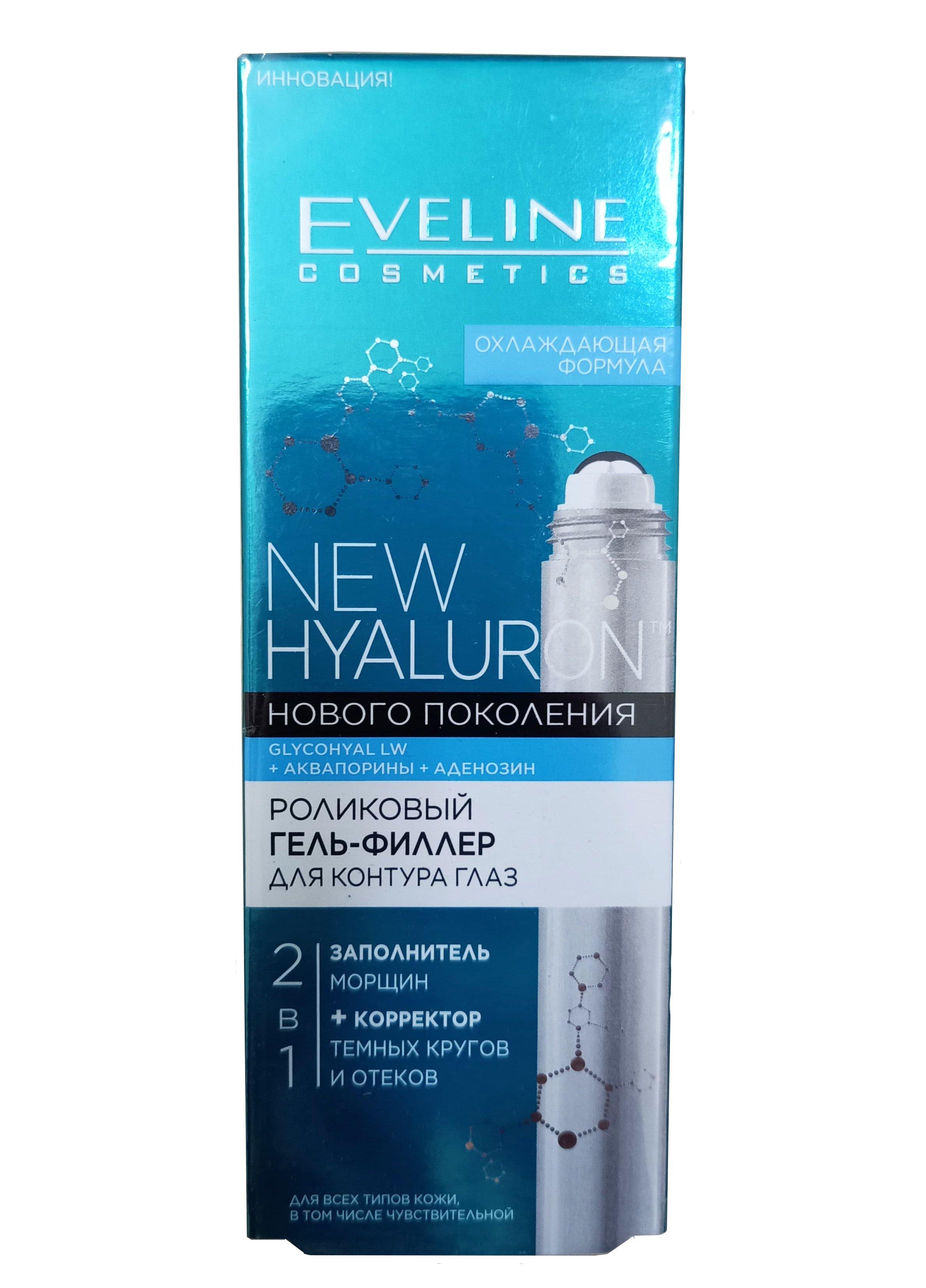 Xóa nhăn vùng mắt Eveline Biohyaluron 4D dạng lăn dưỡng da chứa tinh chất thiên nhiên an toàn