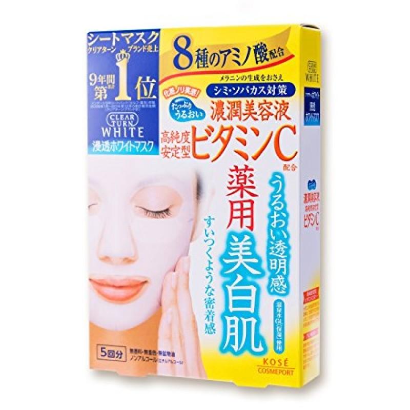 Dòng mặt nạ Kose Clear Turn Mask dưỡng trắng