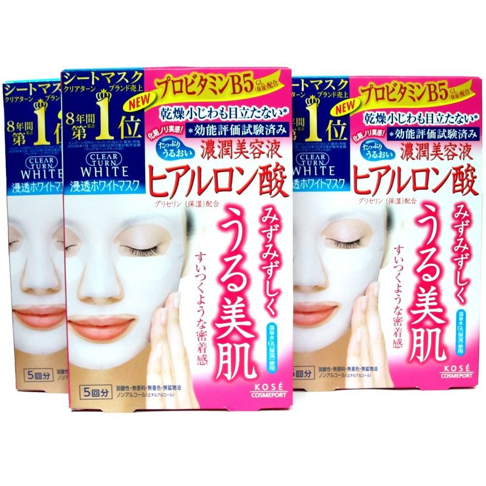 Mặt nạ Kose Clear Turn Mask dưỡng ẩm tối ưu