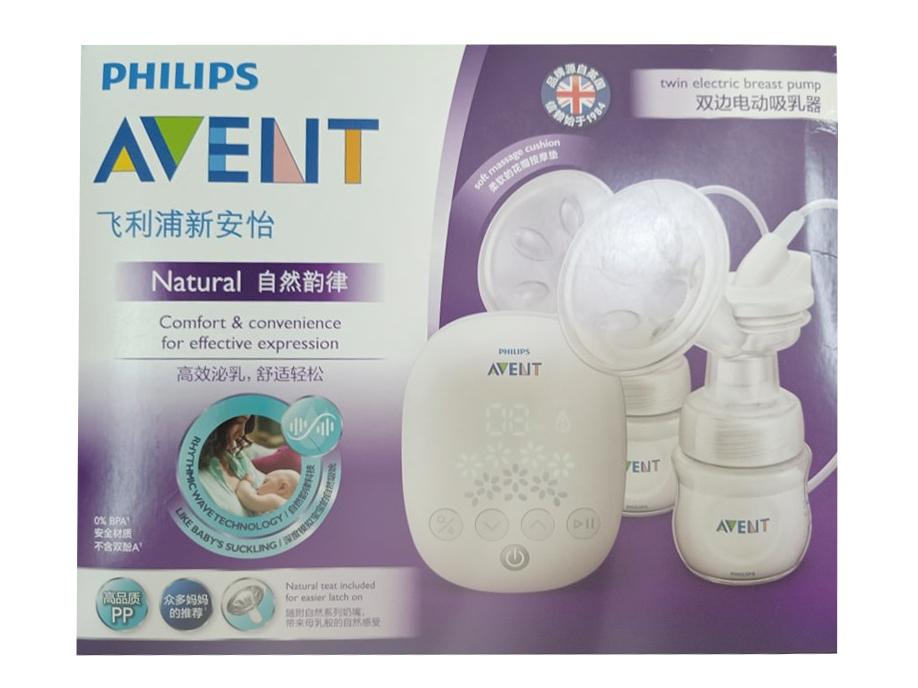 Bộ sản phẩm của máy hút sữa điện đôi Avent SCF303/01