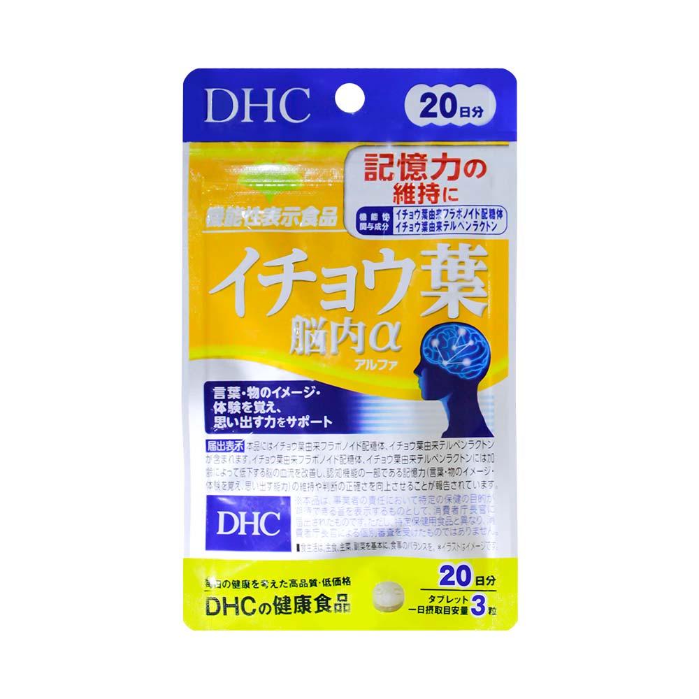 Viên uống bổ não DHC Ginkgo Biloba Alpha