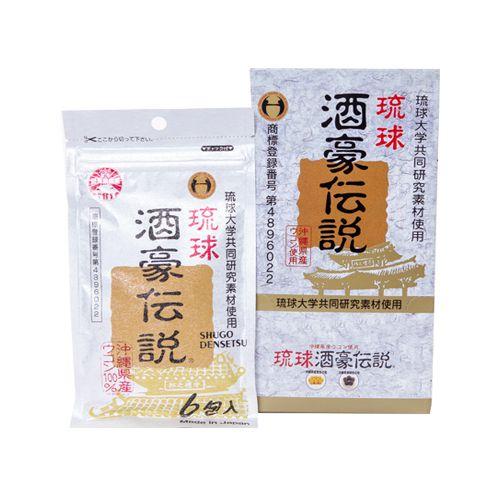 Viên uống giải rượu Shugo Densetsu của Nhật Bản