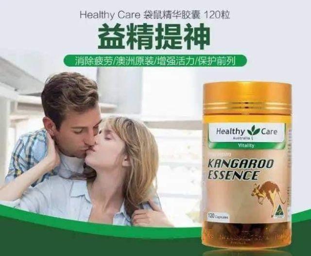 Viên uống Healthy Care Kangaroo Essence tăng cường sức khỏe sinh lý nam