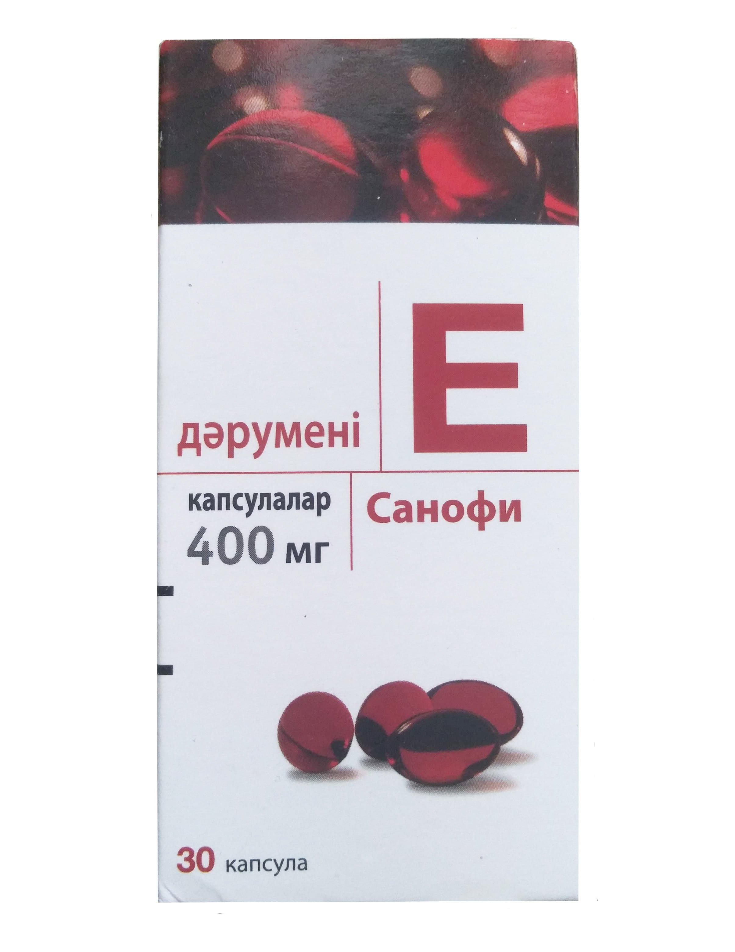 Vitamin E đỏ của Nga Zentiva 400mg (mẫu cũ)