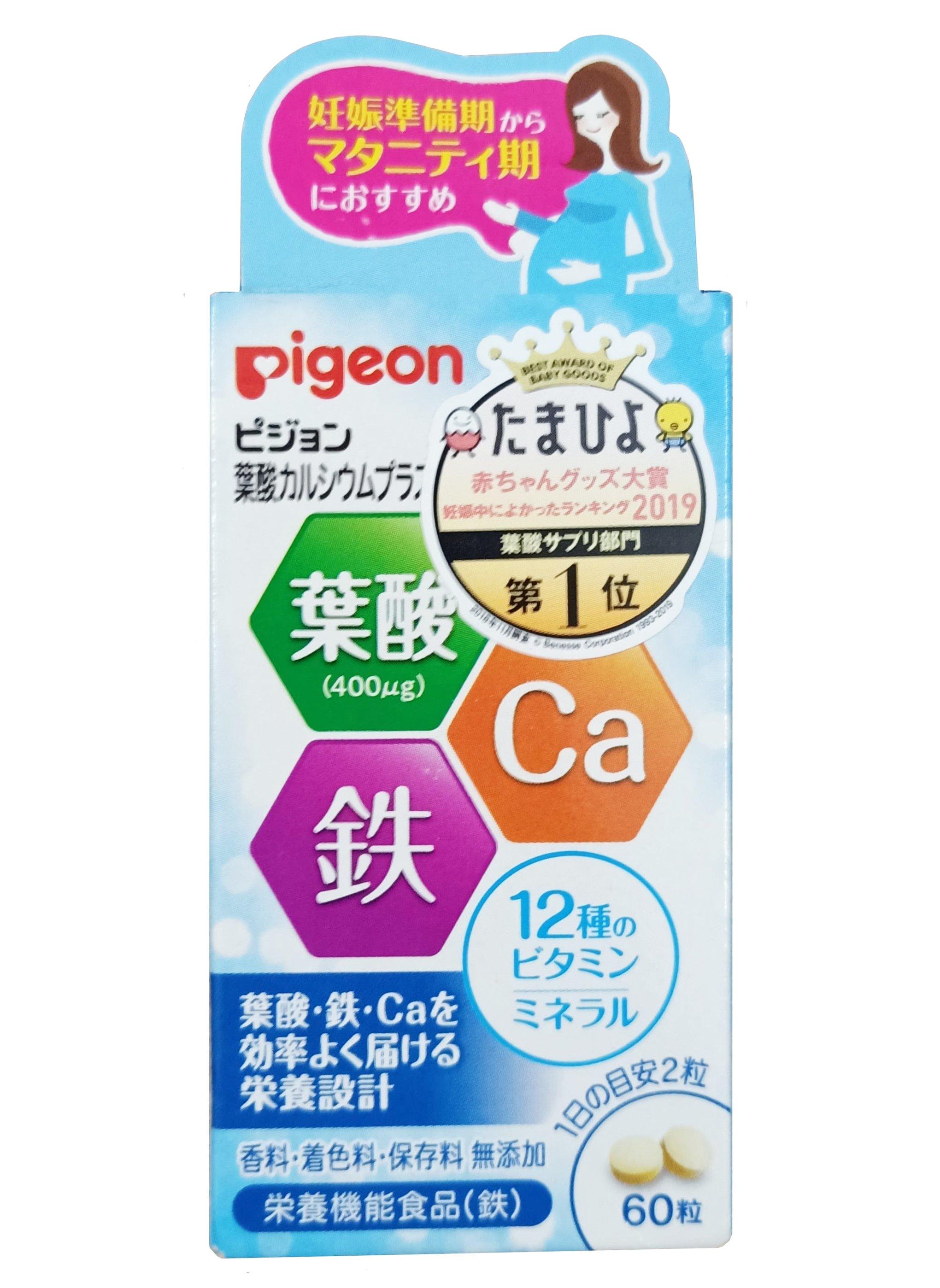 Vitamin tổng hợp cho bà bầu Pigeon hộp 60 viên