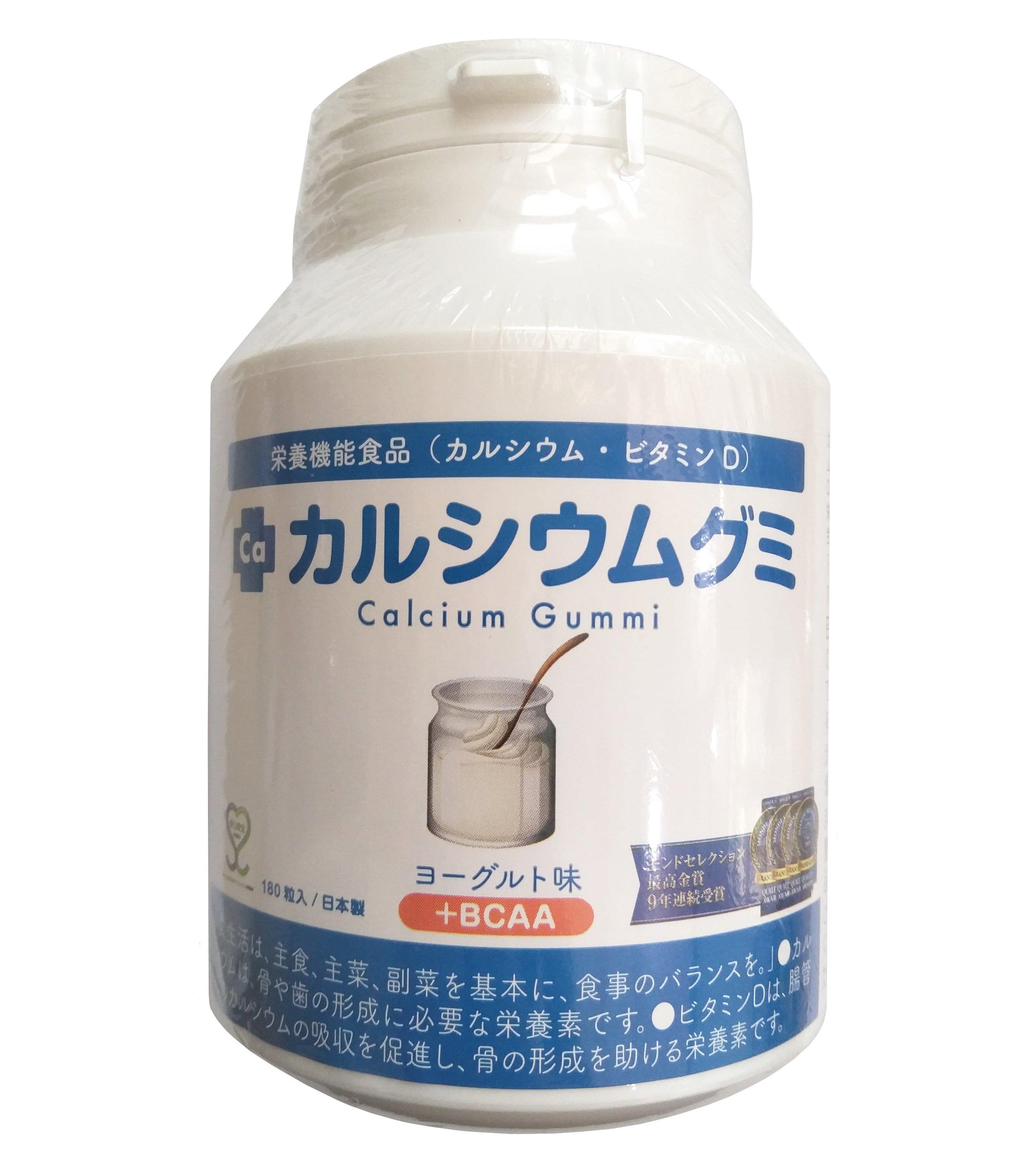 Kẹo canxi Gummi của Nhật