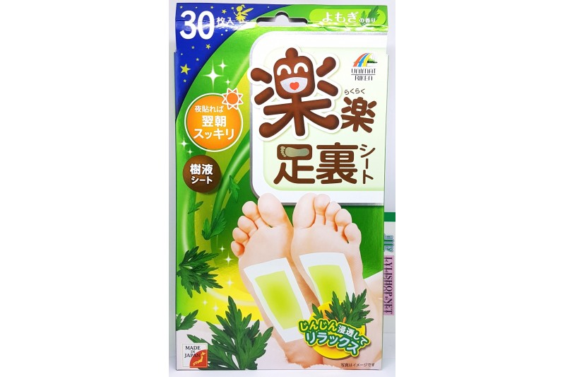 Miếng dán thải độc chân Unimat Nhật Bản