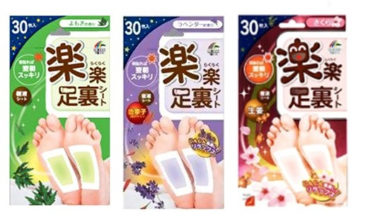 Miếng dán thải độc chân Unimat Nhật Bản hương thơm dịu nhẹ