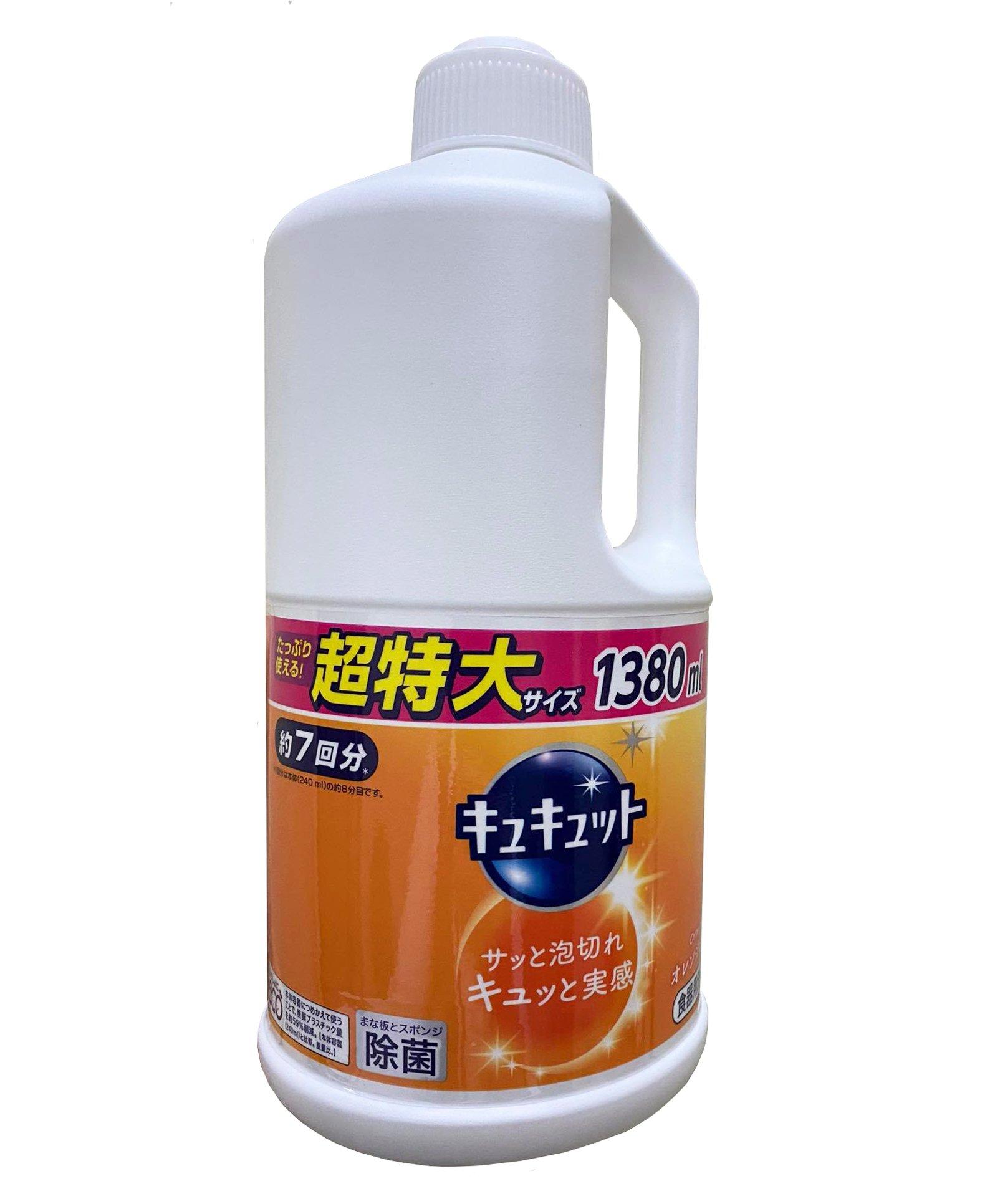 Nước rửa bát Kyukyuto KAO Nhật Bản hương cam