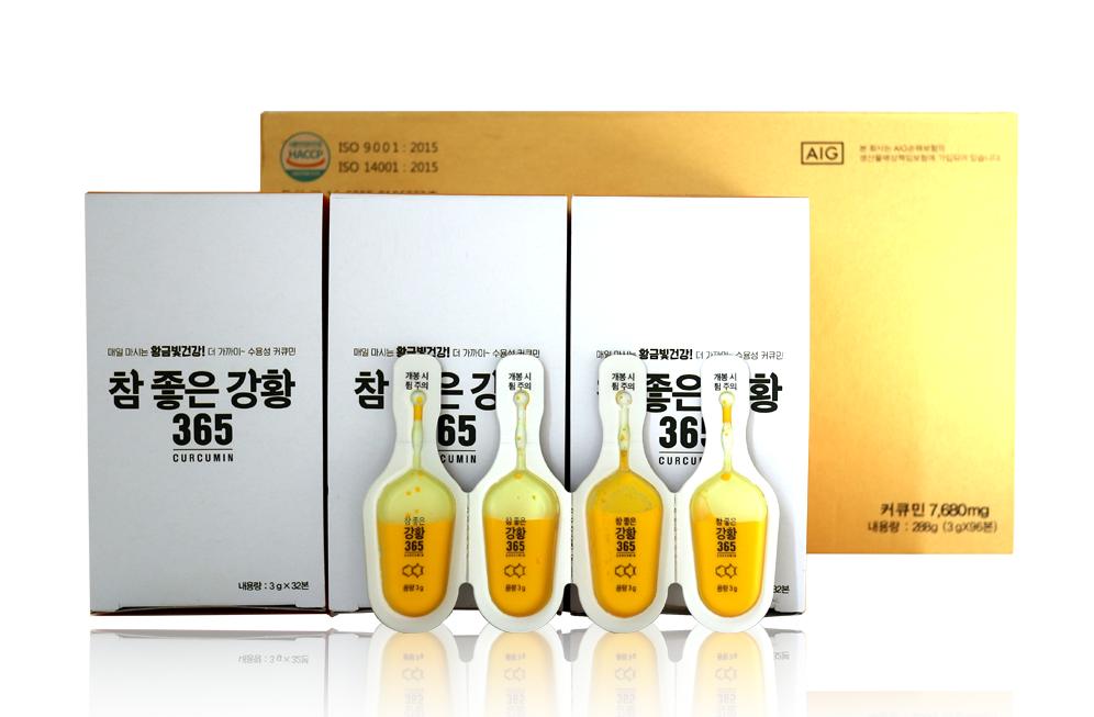 Tinh chất nghệ Nano 365 Curcumin Hàn Quốc hỗ trợ tăng cường tiêu hóa