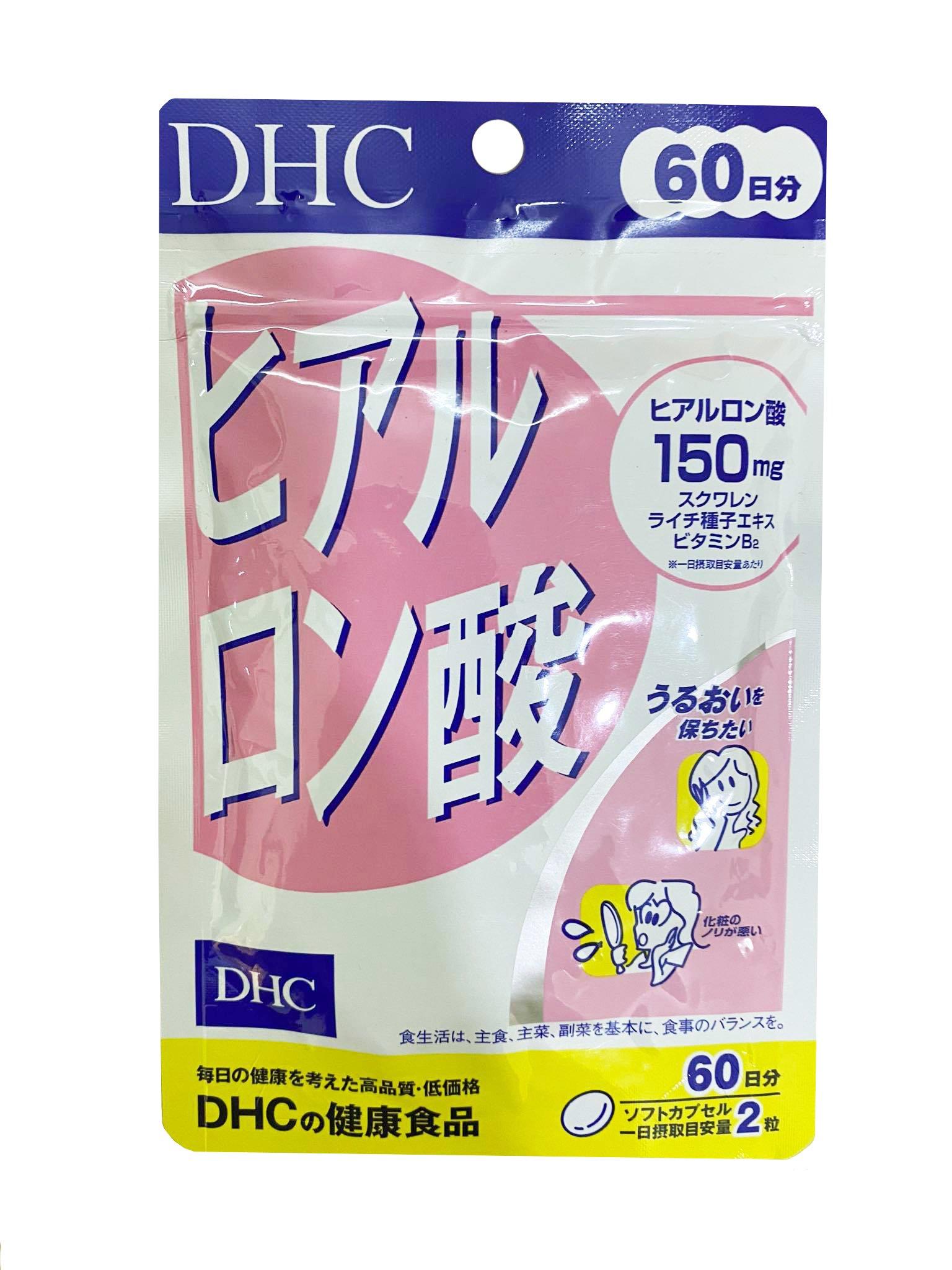 Viên uống hỗ trợ cấp nước DHC Hyaluronic Acid 60 ngày mẫu cũ