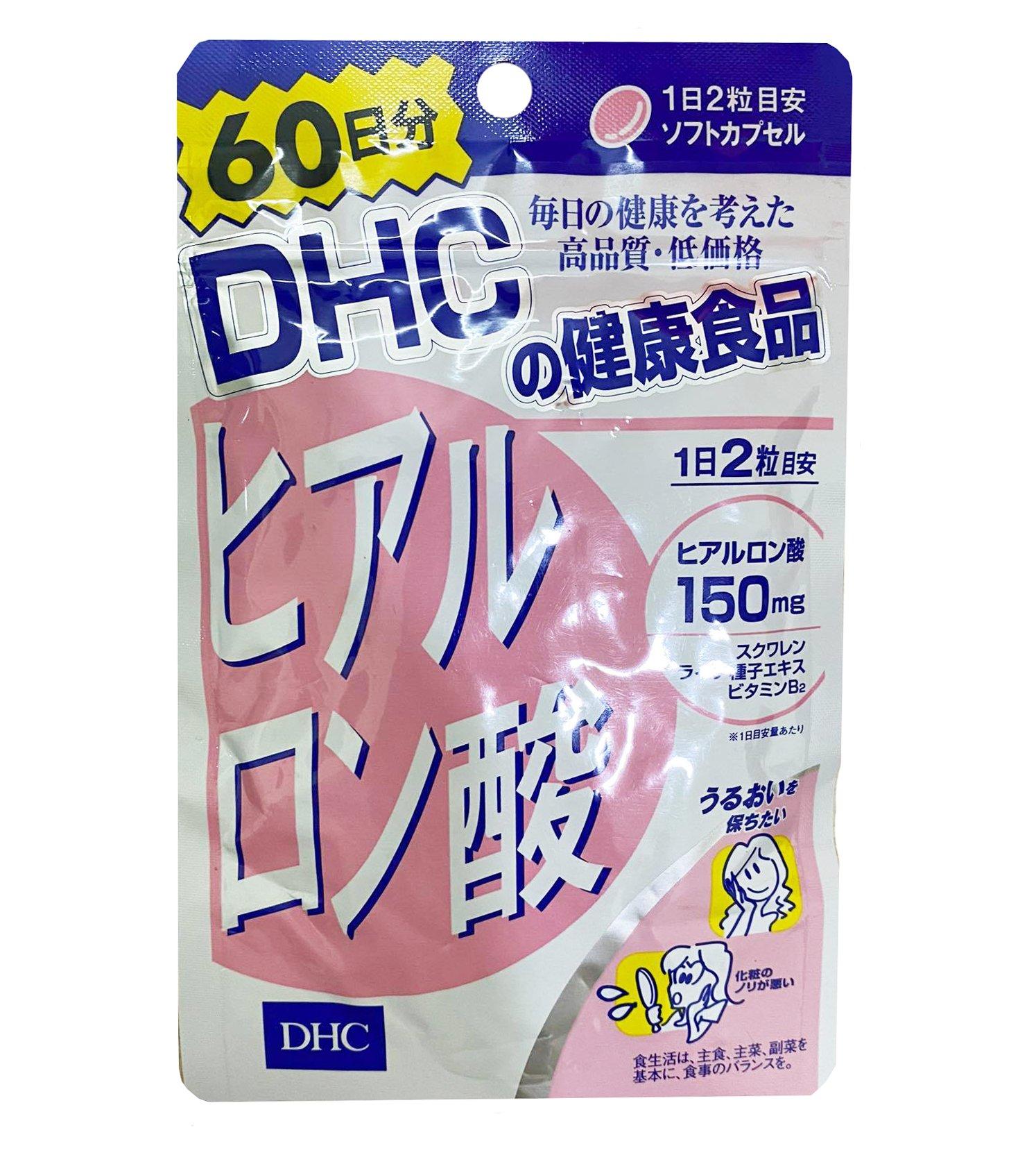Viên uống hỗ trợ cấp nước DHC Hyaluronic Acid 60 ngày mẫu mới