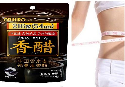 Viên giấm đen tăng cương cải thiện vóc dáng