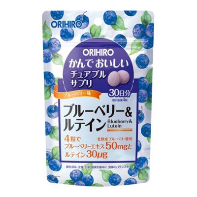 Viên bổ sung Blueberry và Lutein Orihiro của Nhật Bản
