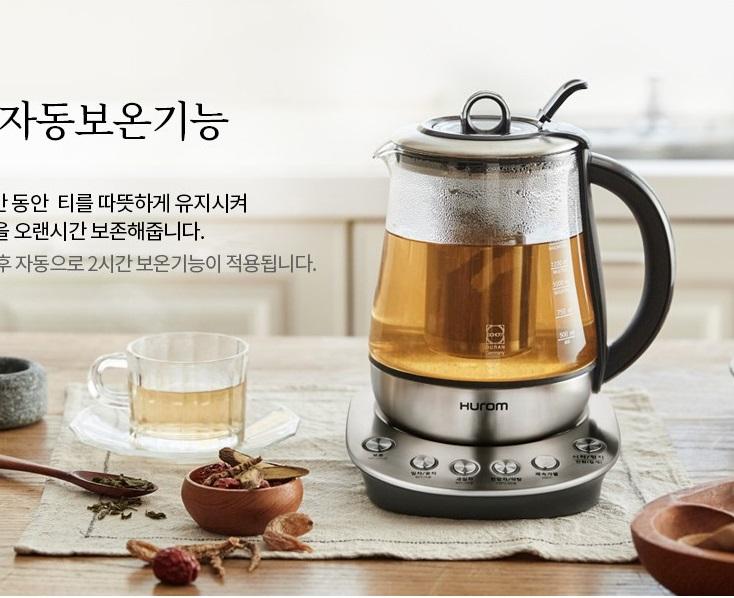 Bình nấu trà, chưng yến đa năng Hurom TM-B02FSS chính hãng
