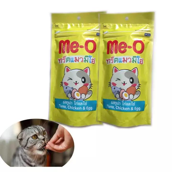 Bánh bổ sung hỗ trợ dinh dưỡng bữa phụ cho mèo