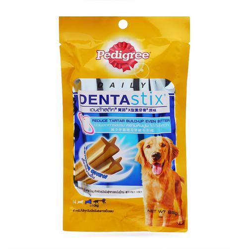 Bánh xương chăm sóc răng chó Pedigree