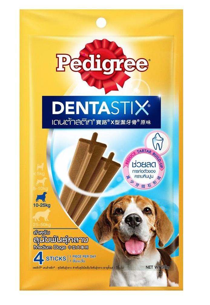 Bánh xương chăm sóc răng miệng Pedigree cho chó