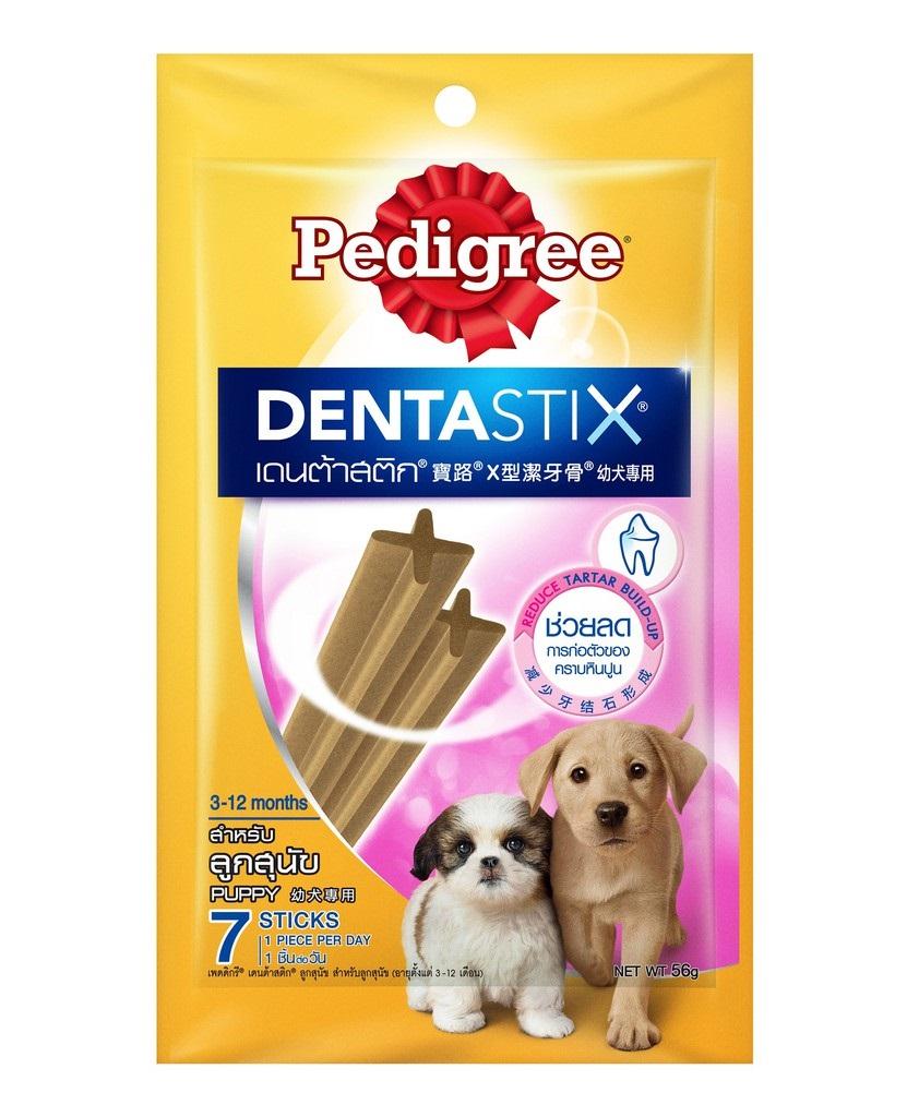 Bánh xương cho chó con Pedigree Dentastix 3-12 tháng tuổi