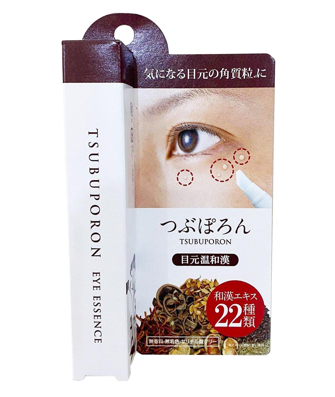 Kem hỗ trợ giảm mụn thịt Tsubuporon lành tính